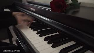 مروان خوري - كل القصايد (بيانو)Marwan Khoury - Kel El Qassayed