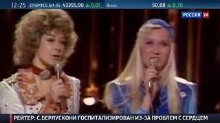 Музыканты ABBA дали первый совместный концерт за 34 года