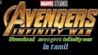 Download avengers infinity war in tamil