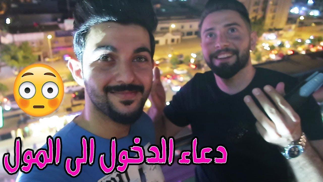 دخلنا اغرب مطعم متروس حيوانات متوحشة