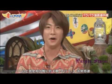 Funny moments of Arashi