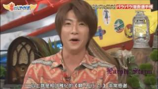 Funny moments of Arashi ARASHI 動画 4