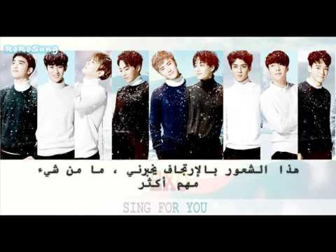 EXO (엑소) - Unfair (불공평해) {ARABIC SUB}