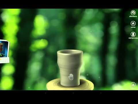 Pottery #1 (Сисястая ваза)
