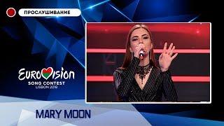 Mary Moon - Magic love