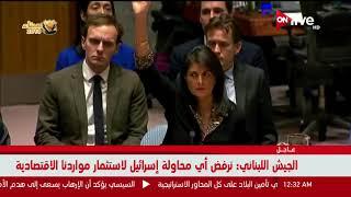 الرئيس الفلسطيني محمود عباس يلقي اليوم كلمة في مجلس الأمن
