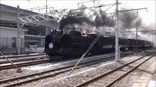 SLはみんなの人気者!「SLレトロみなかみ」高崎駅発車 180331