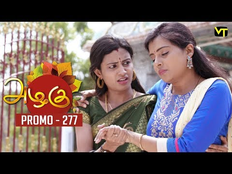 Azhagu Tamil Serial | அழகு | Epi 277 - Promo | Sun TV Serial | 16 Oct 2018 | Revathy | Vision Time