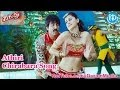 Daruvu Movie Songs - Athiri Chirabara Song - Ravi Teja - Tapasee Pannu