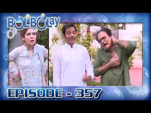 Bulbulay Ep 357 - ARY Digital Drama