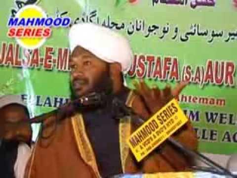 Azmath e Mustafa(A.S.) faizan e Auliya by hazrath moulana muhammed ahmed naqshbandi  part2
