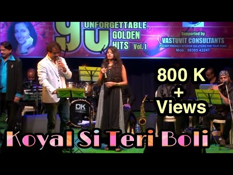Koyal Si Teri Boli   Beta   Anil Kapoor , Madhuri Dixit   live by Gul Saxena , Saurin Bhatt