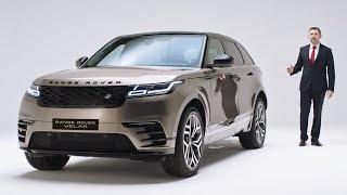 Range Rover Velar | Практичность и стиль