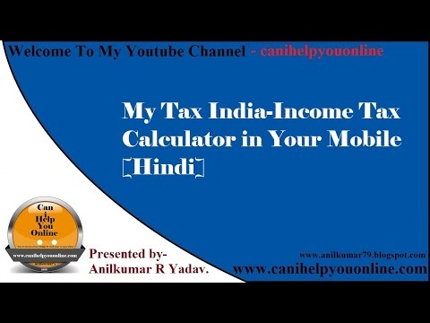 My Tax India-Income Tax Calculator in Your Mobile [Hindi]