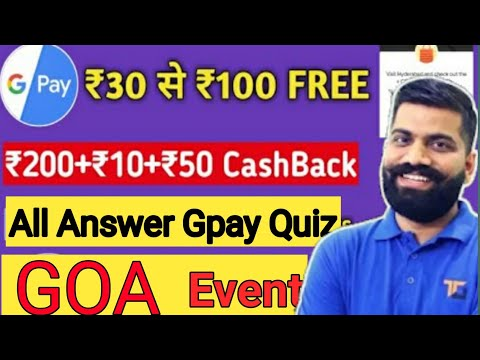 GPAY GOA EVENT QUIZ ANSWERS|| GO INDIA OFFER|| RARE TICKETS|| PART-1