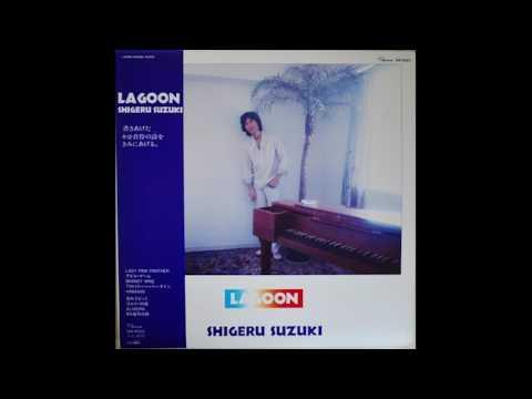 Shigeru Suzuki Lagoon 1979 Full Album