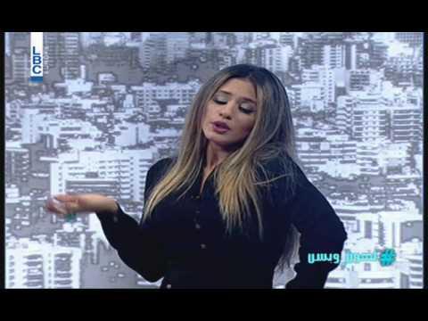 Lahonwbas - Episode 6 -  شو بِصير إذا الصبايا صاروا يلَطشوا الشباب؟