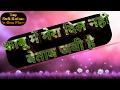 Download काबू में मेरा दिल नही बेताब जबी है ¶¶ Qabu Main Mera Dil Nahi Betab Jabi Hai ●● Best Kalam ●● MP3 song and Music Video