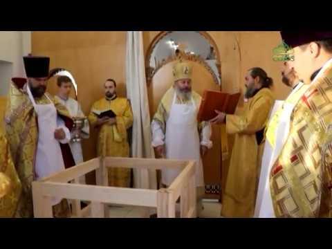 В городе Волжском освятили храм в честь святителя Луки Крымского