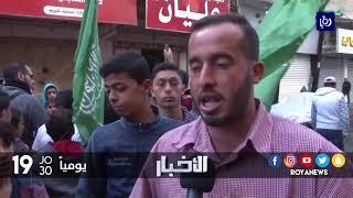 استشهاد شاب فلسطيني واصابة العشراتُ خلال مواجهاتٍ في قطاع غزة - (8-12-2017)