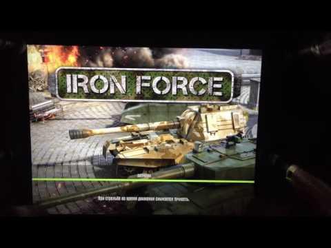 3 игра танка
