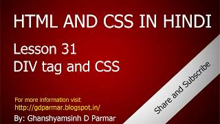 HTML and CSS in Hindi Lesson 31 (div tag and css)