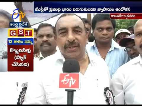 Textile Traders Conducts | Rally Against GST | Rajahmundry