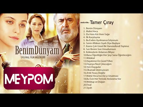 Tamer Çıray- İlk Karşılaşma (Official Audio)