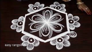 Sankranthi /Pongal kolam 2019 || easy n simple rangoli || cute n bright muggulu designs