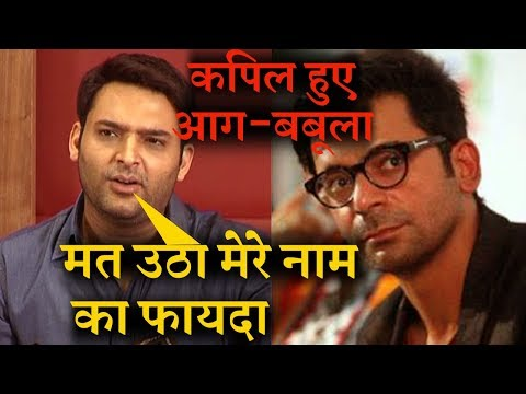 Kapil Sharma Angry & Reply To Sunil Grover' Enough Is Enough'   Exposed for Lying   Shocking Comment