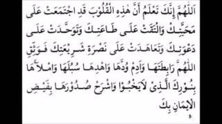 Download Doa Rabitah