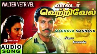 Mannava Mannava Song | Walter Vetrivel Tamil Movie | Sathyaraj | Sukanya | Ilayaraja | Music Master