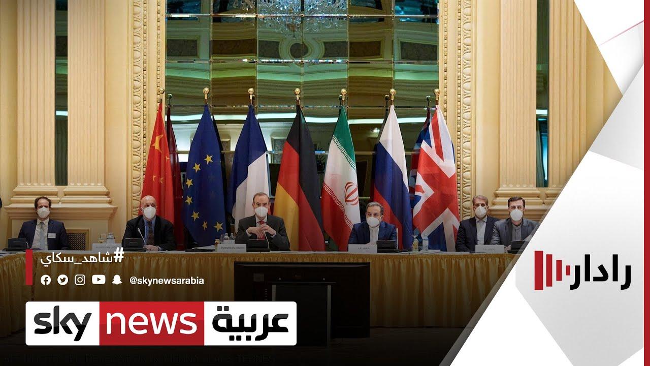 طهران: مفاوضات فيينا تمضي في الطريق الصحيح | #رادار  - نشر قبل 2 ساعة