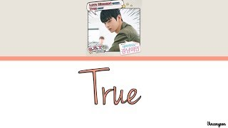 러니 (Runy) – True Lyrics(My ID is Gangnam Beauty OST Part 1)