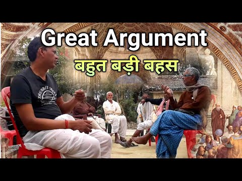 Great Argument On Human Religion By Dilip Hrishabh