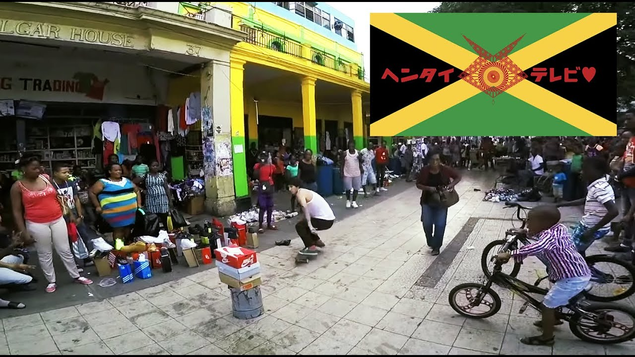 ジャマイカにナンパとスケボーしに行ってきた!なんて!こんなとこあったんだ〜シリーズ