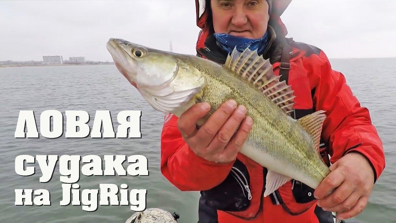 Рыбалка на щуку в казахстане
