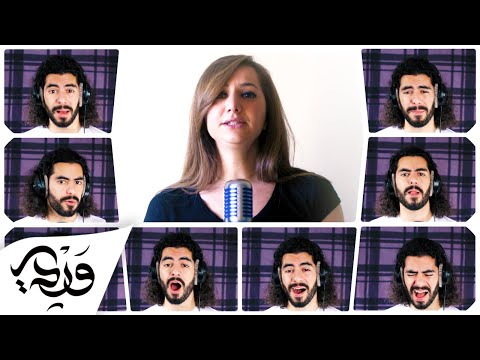 Sia  Chandelier   Alaa Wardi & Dima Bawab