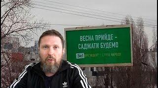 Петиция для Зеленского