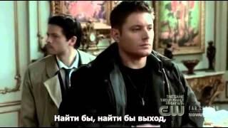 Supernatural   Round and round