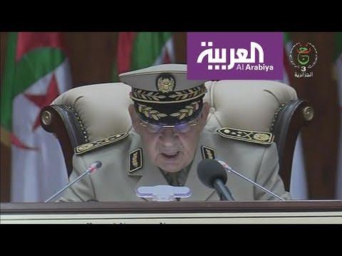 الجيش الجزائري: لا نملك طموحات سياسية  - نشر قبل 8 ساعة