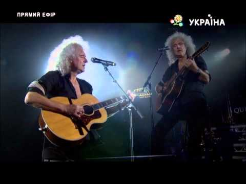 Queen - Love of My Life live in Kiev (HD)