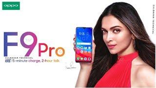 Oppo F9 Pro Trailer Ft. Deepika Padukone