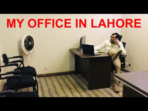 My Office In Lahore