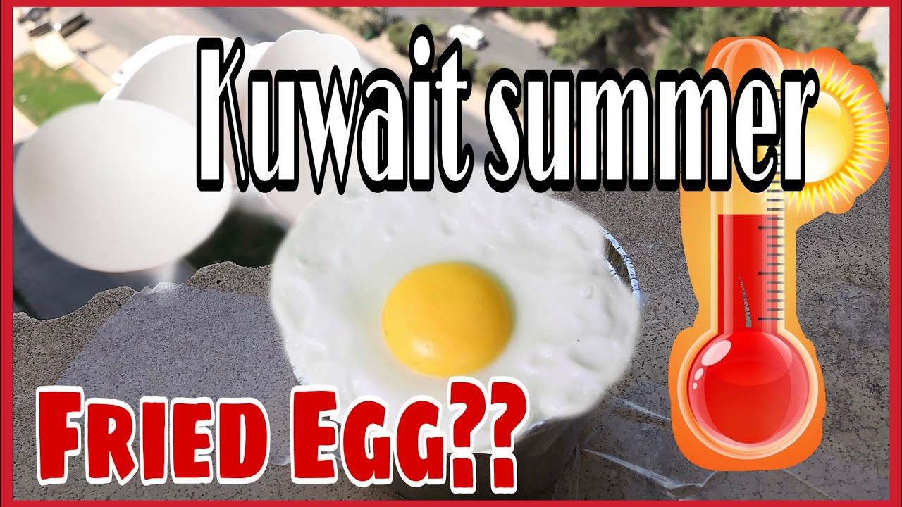 COOKING EGG OUTSIDE IN KUWAIT WEATHER + ROOM & BATHROOM CLEANING    SUMMER  IN KUWAIT