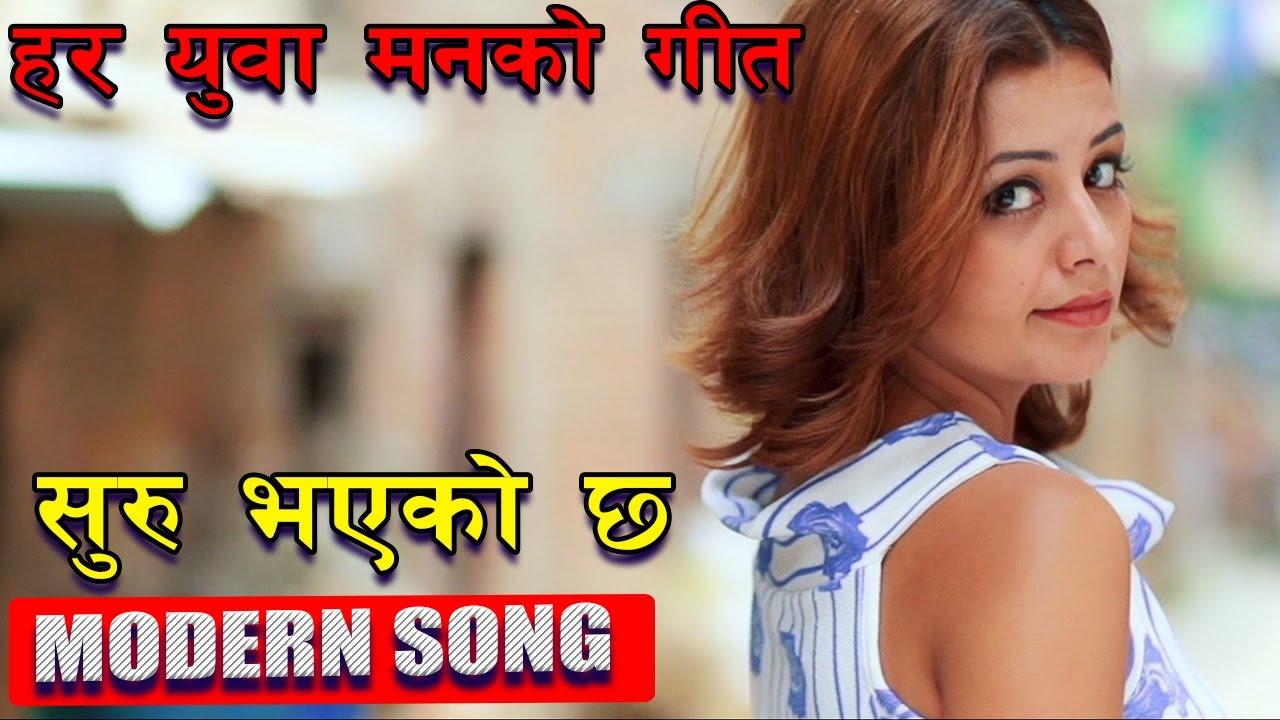 NEW MODERN SONG 2017 -Suru Bhaeko Chha     सुरु भएको छ    By Purushottam Subedi