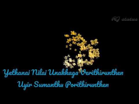 Mel isaiye song lyrics|Download👇 | Romeo | Tamil whatsapp status | RJ status