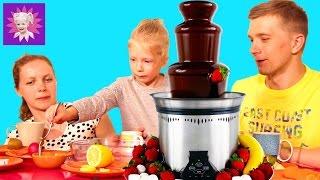 ФОНДЮ ЧЕЛЛЕНДЖ от Family Box! Вкусные и не очень продукты Лимон в шоколаде! Челлендж с родителями
