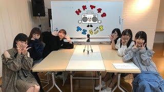 """いつの間にか終わっていたあの""""TⅡラジオ""""がHKT48公式YouTubeチャンネルで復活! TⅡみんなで盛り上げていきます! 今回で15回目の配信です! 今回もどんな話題 ..."""