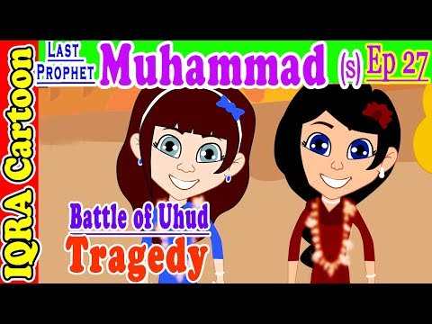 Battle of Uhud Tragedy || Prophet Muhammad (s) Ep 27